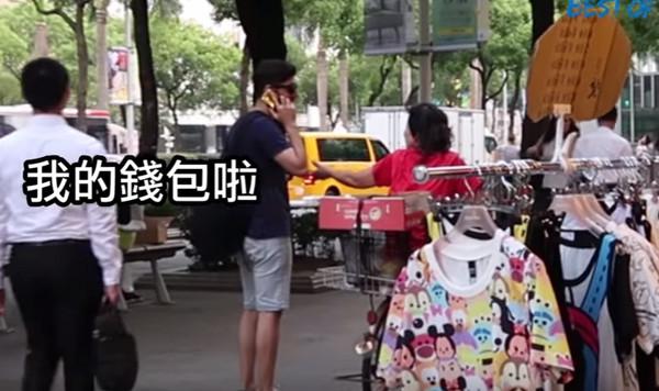 ▲▼皮夾掉路邊台灣人怎麼做 大媽騎車衝上想討錢包......。(圖/即新聞)
