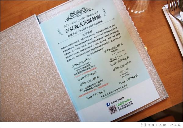 ▲吉兒義式花園餐廳。(圖/規小孫提供)