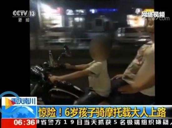 6歲童駕檔車飆風2公里,三寶爸後座自豪大笑慘被吊銷駕照。(圖/翻攝自央視)