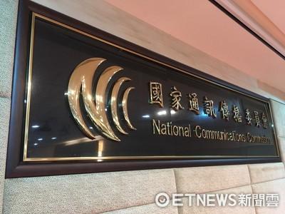 民視授權爭議 NCC罕見拿出法律規範希望雙方各退一步
