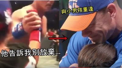 江西男爆哭!男童母罹癌送護腕「別放棄」 重逢後:你們才是冠軍