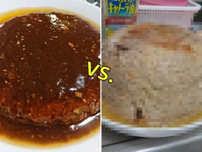簡單料理「電鍋漢堡肉」!BUT還是有人能搞砸..這看起來像炸彈