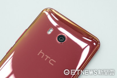 網友列7點為HTC的爛平反