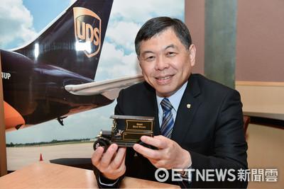 強強聯手!UPS與順豐控股在中國成立合資公司獲准