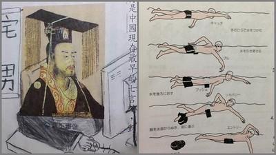 世界課本塗鴉大賞,見證「不認真上課」才是最聰明的學生