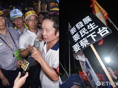 反年改擾賽事挨轟「老屁孩」!網列10特徵諷台灣新特產