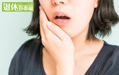 牙周病分成2種 預防要把握3個重點