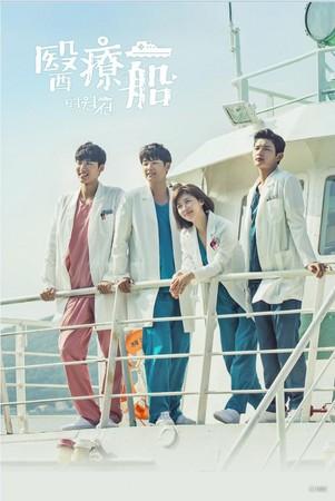 《醫療船》中找來金璘植(左起)、姜敏赫、河智苑、李瑞元主演,堪稱史上顏值超強醫療團隊。