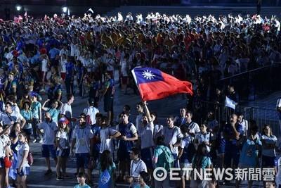 世大運舉旗被搶走 國安局判賠10萬元