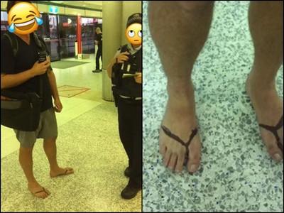 澳洲潮男機場被攔 只因他的人字拖太時尚...居然是用畫的