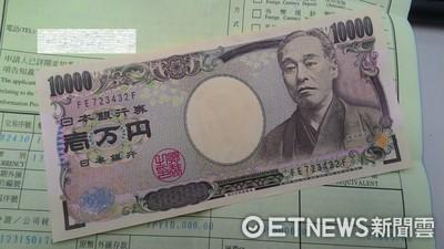 日銀前理事:日圓兌美元匯率今年上看100