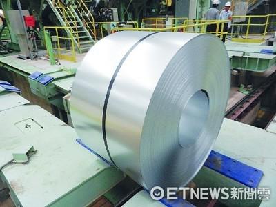 中鋼第二季盤價平均調漲8.3% 看好亞洲鋼市補漲向上動能