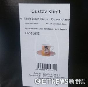 百年瓷器「德國高寶」咖啡杯盤 鉛溶出量超標近6倍
