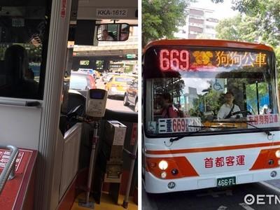 搭公車「5元偷換1元」沒被發現?網勸:別小看老司機神聽力