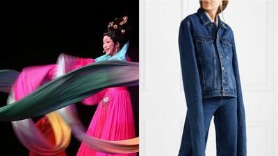 爆長款牛仔裝像「京劇水袖上身」  時尚最前線走到超鬧境界