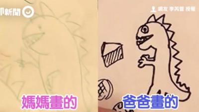手殘媽媽把恐龍畫歪了 兒崩潰哭:這不是三角龍!