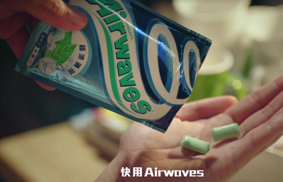 ▲Airwaves口香糖業配。(圖/業務提供)