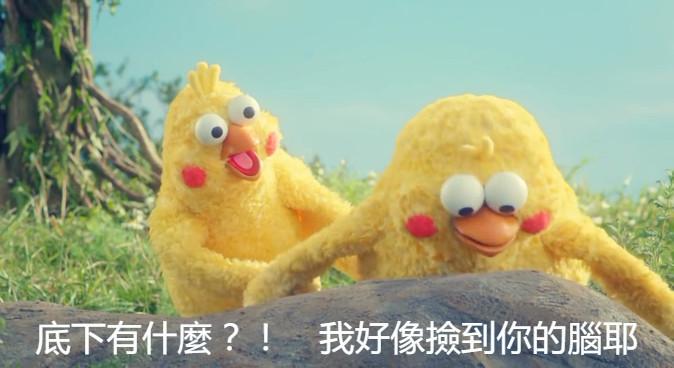 ▲▼台灣人自製鸚鵡兄弟梗圖產生器。(圖/翻攝自http://renzhou.tw/yinwubrother-textmaker/)