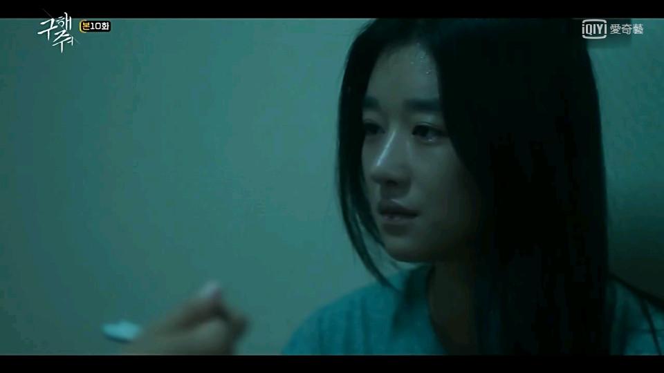 ▲韓劇《救救我》部分截圖。(圖/愛奇藝提供)
