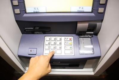 醫師網購被騙132萬 因ATM按了幾個鍵