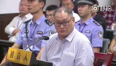 李明哲遭關押 李凈瑜獲准下周探視