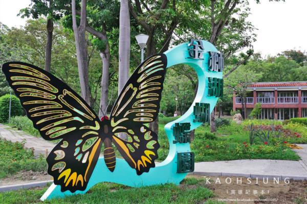 ▲金獅湖蝴蝶園。(圖/臉書粉絲專頁《高雄記事本》提供)