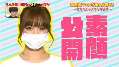 日本牙科美人PK賽!再次驗證戴上口罩人人是「覆面系正妹」