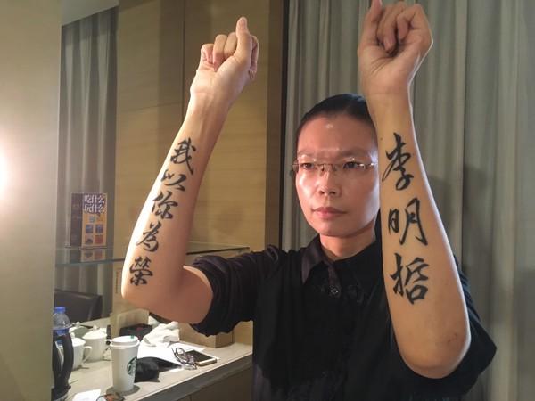 [新聞] 李明哲被關4年音訊全無? 邱太三:有和媽媽
