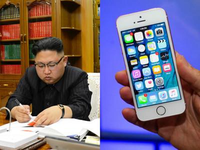 如何鬥垮金三胖?美專家建議空投iPhone 網:不如改投Note7