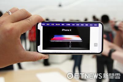 iPhone X預購27日開跑!搶購密技公開 果粉:人品爆發時刻來了