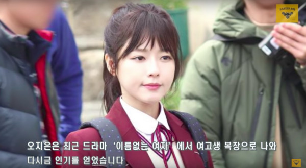 ▲▼韓女星36歲長這樣! 「童顏巨乳」穿制服嫩如高中生(圖/翻攝自KBS)