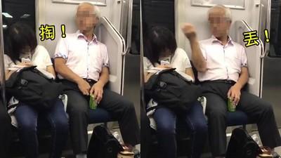 搭電車當眾「掏雞拔毛」 趁正妹熟睡…日男狂丟她陰毛