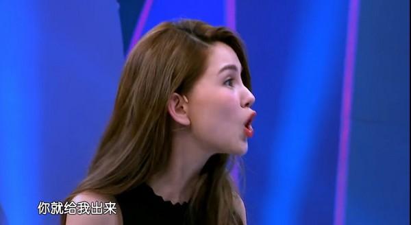 ▲昆凌怒嗆爆料「有種給我出來!」(圖/翻攝自優酷)