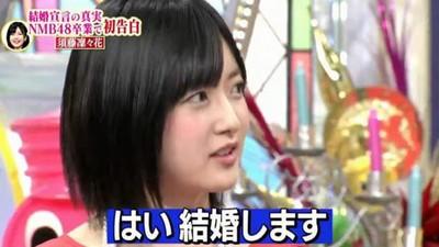 凜凜花又要結婚!自爆「在家偷約會一年」主持人臉綠:不就有啪?