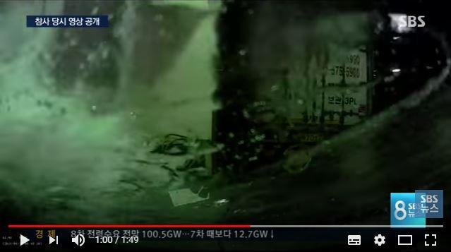 ▲▼ 南韓世越號船上車輛的行車紀錄器修復完成,當年海水灌入船艙的畫面曝光。(圖/翻攝自Youtube)