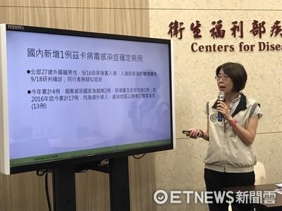 外國男自菲律賓入境台灣發燒遭攔 確認染茲卡