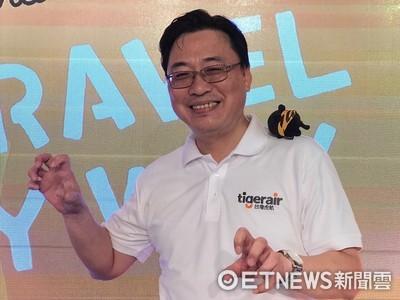 台灣虎航全年獲利上看10億 新航線力拚新南向