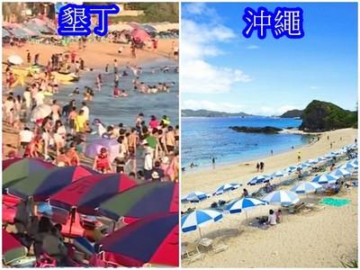 墾丁暑假旅遊人數又雪崩下跌,一張圖秒懂全是「自作孽」造成的