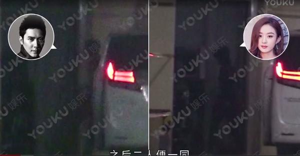 趙麗穎在馮紹峰家過夜。(圖/翻攝自《全娛樂早扒點》)
