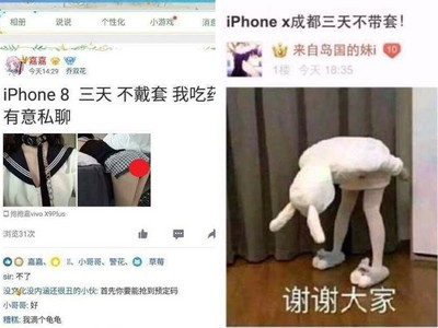 獻尻求iPhone8!嫩腿妹戴頸圈PO文:不用戴套,我吃藥