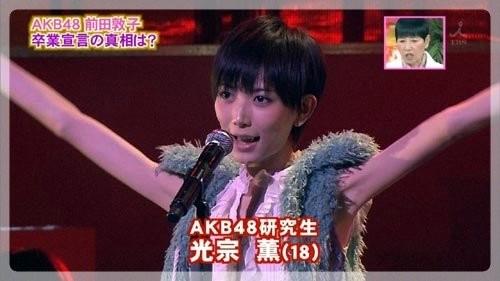 ▲24歲光宗薰閃電宣布停工。(圖/翻攝自日網)