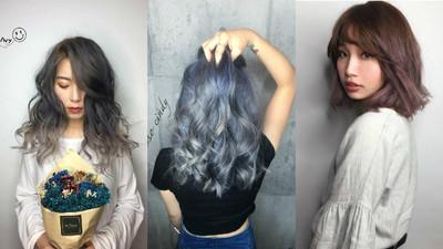2017最秋的「乾燥花髮色」!雙色漸層讓妳一染就上癮