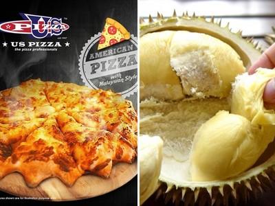 怕.jpg!超臭「榴槤披薩」重量登場,你也有個朋友想吃吧..
