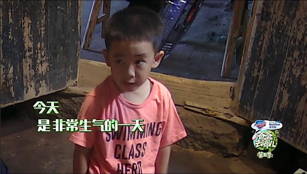 ▲▼陳小春被Jasper拿鐵搥敲手「大變臉」!劉畊宏及時解圍。(圖/翻攝自愛奇藝)