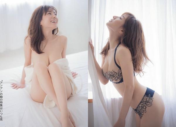▲田中美奈實拍半裸寫真。(圖/翻攝自《ENDIA》)