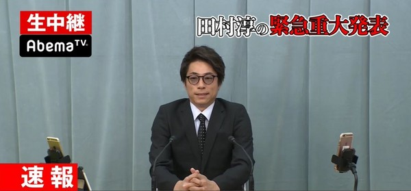 ▲田村淳身穿黑西裝現身網路直播。(圖/翻攝自推特)
