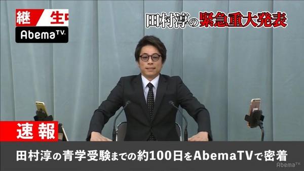 ▲田村淳終於公布答案,「我要考大學!」(圖/翻攝自推特)