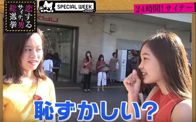 大檸檬用圖(圖/翻攝自YouTube/AbemaTV公式 )