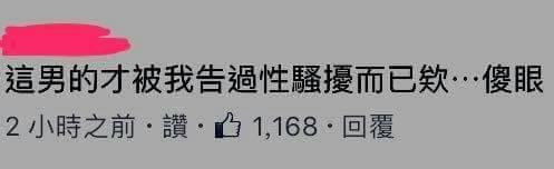 大檸檬用圖(圖/翻攝自黑男粉絲專頁)