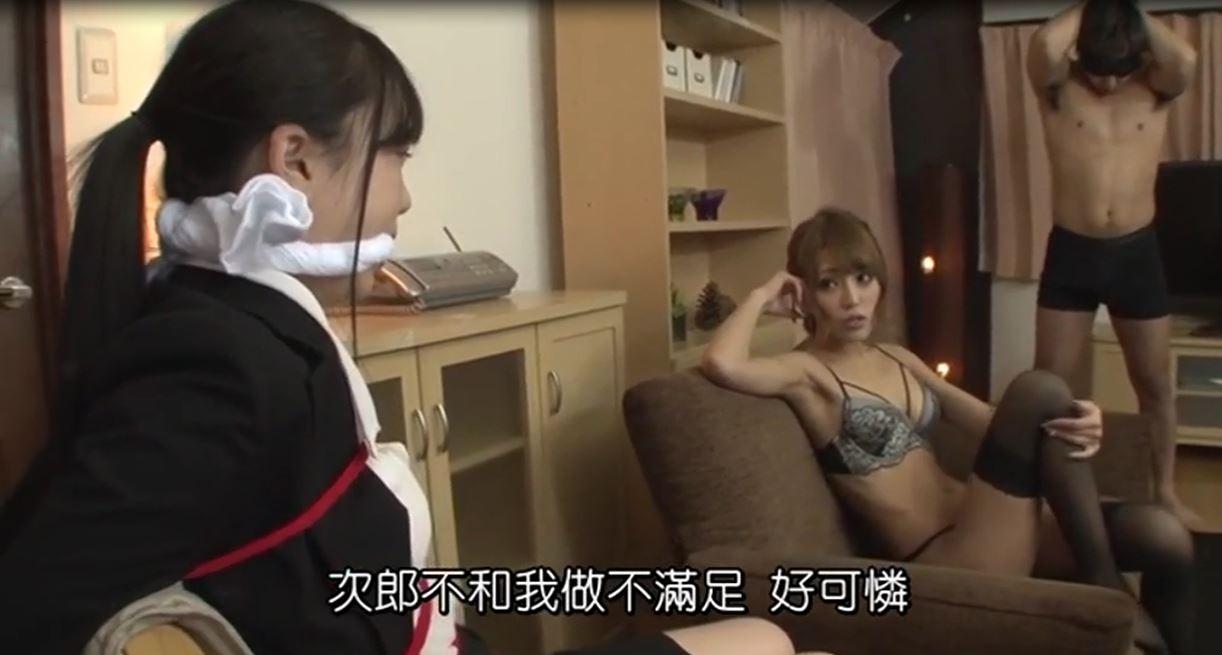 女友遭綑綁!豔女闖進家中,當面把男友騎到「精神肉體」都出軌(圖/影片擷圖)